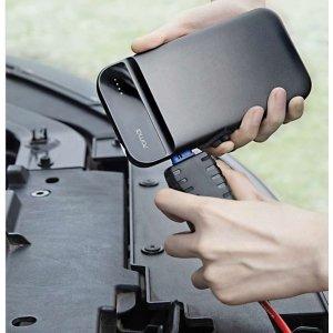 샤오미 70마일 차량용 비상시동 배터리