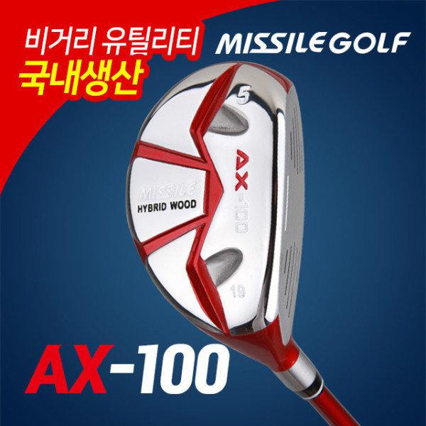 미사일   5프로 추가쿠폰 (골프) AX-100 유틸리티우드(여성) 3 5 7 9번