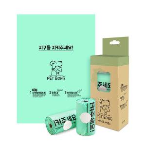 펫봉 옥수수 친환경 애완동물 배변봉투 롤형 4롤 64장