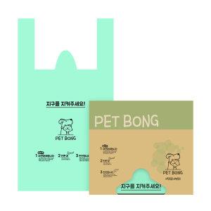 펫봉 옥수수 친환경 애완동물 배변봉투 손잡이형 50장