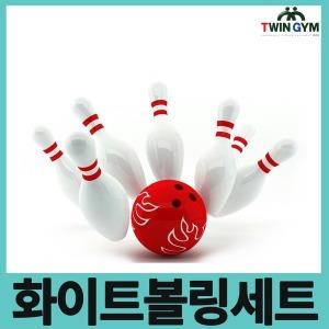트윈짐 43cm화이트볼링 특대형볼링 빅볼링 체육교구