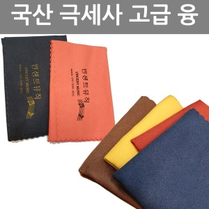 극세사 악기청소 천 클리너-융-플룻-클라리넷-색소폰