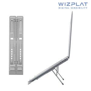 알루미늄 휴대용 접이식 노트북 받침대 거치대 U6