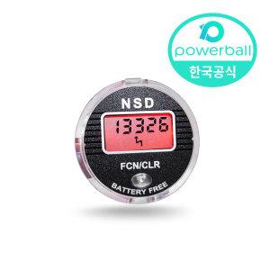 SM02카운터 속도 기록 측정 자가발전 LCD 화면 다기능