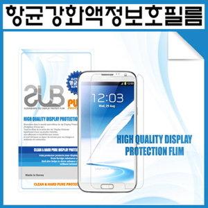 아이패드 7세대 SUB 강화액정보호필름 2매
