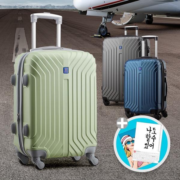 역대급특가 사은품증정 캐리어 여행용캐리어 여행가방