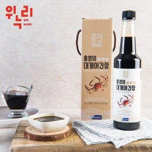 깊고 진한 홍영의 대게어간장 500ml