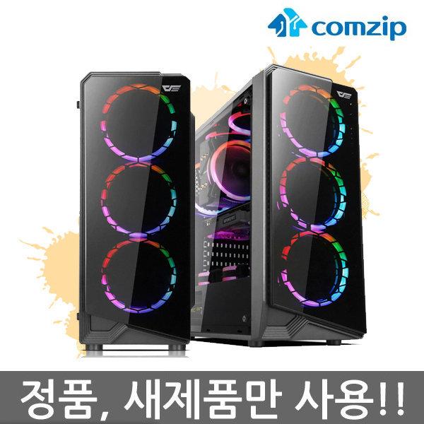 라이젠 5 3600/16G/250G/GTX1660 6G/컴집/배그풀옵