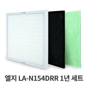 엘지 LA-N154DRR 공기청정기 고급호환필터 1년세트