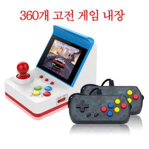 가정용 FC 미니 휴대용 레트로 게임기 고전오락실게임
