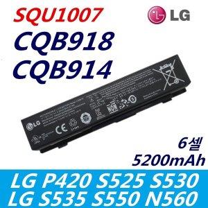 CQB914 CQB918 SQU1007 SQU1017 P420 Series P420-S