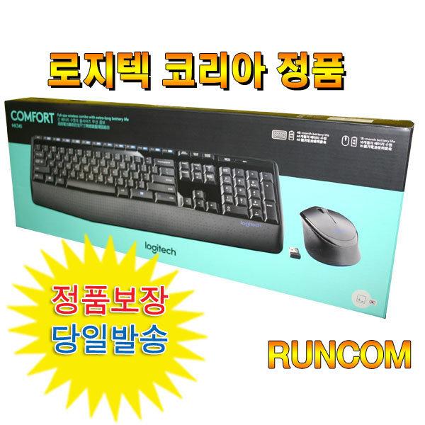 NO 병행 로지텍 MK345 무선콤보 한글정식 자판