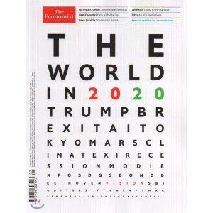 The Economist (주간 연간) : The World In 2020  The Economist 편집부
