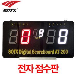 쏘텍스  AT-200 (전자 점수판) 배드민턴 전자 점수판