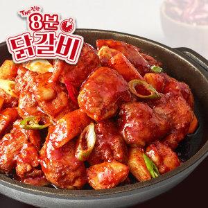 바이올푸드  더진한 8분 닭갈비 380g x4팩 무료배송