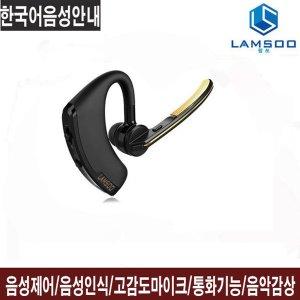 업그레이드 SL10 회전식 블루투스이어폰 골드/무선