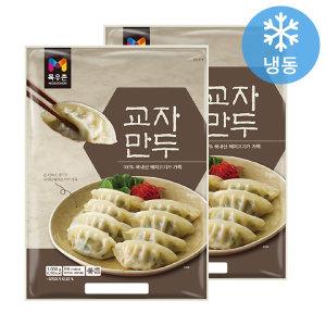 목우촌 교자만두 1kgx2봉 무료배송