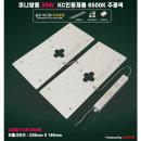 LED모듈 미니방등36W 6500K 주광색 328x146mm x 2개