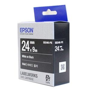 엡손 정품라벨테이프 SD24K 24mm 9미터 검정바탕흰색