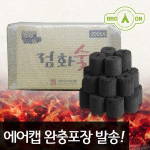 점화숯 (200개입)/착화탄/착화제/숯/참숯/바로타