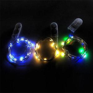 LED 와이어 미니 전구 - 칼라 / 새움아트