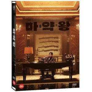 마약왕 (2disc) (11월28일 예정)