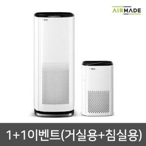 에어메이드 공기청정기 P120 1+1 거실형+침실형