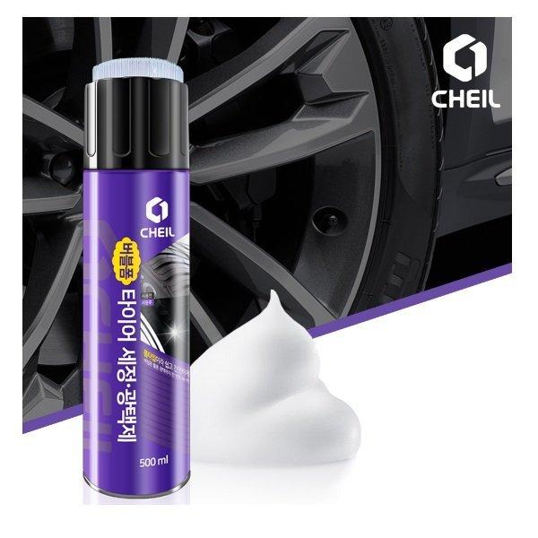 대성부품/타이어 세척 광택제/버블폼/차량용/세차용품