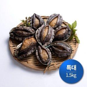 진도기삼활전복 특대 1.5kg(8~9미/kg마리당110g내외)