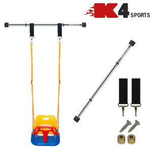 K4스포츠 K4-65 그네봉 철봉 안전 문틀철봉 실내철봉