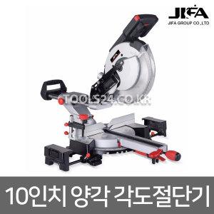 지파JIFA925525F 양방향 각도절단기 컷팅기 목재 절단