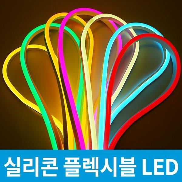논네온 12V 실리콘타입 LED바 5미터 12종/사인조명