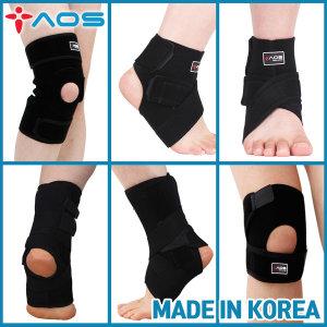 아오스 의료용 발목보호대 무릎보호대 모음 무료배송