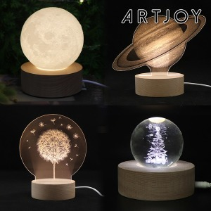 아트조이 LED 아크릴 원형무드등/구슬무드등/달무드등