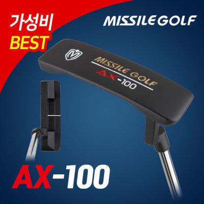 [MISSILE] (미사일골프) AX-100 퍼터(블레이드형)/가 성 비-굿