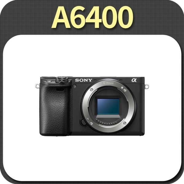 소니 알파 A6400 바디+8GB/ILCE-6400/공식대리점S