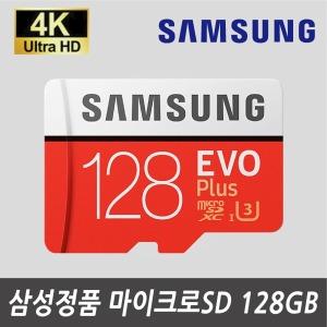GOPRO 고프로 맥스 MAX 액션캠용 128G SD메모리카드