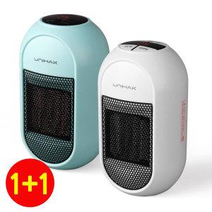 미니 온풍기 전기 히터 난로 열풍기 화이트+블루/1+1