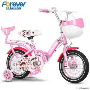 여자 어린이 자전거 유모차 접이식 3-6-711