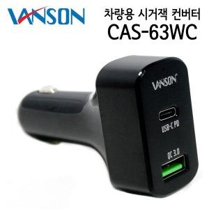 노트북 태블릿 45W USB C타입 차량용 시거잭 충전기