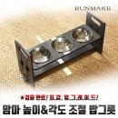 맘마 높이각도조절 강아지밥그릇 고양이식기 -맘마 3구