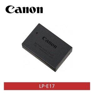 캐논    정품  정품배터리 LP-E17  EOS 800D  750D  200D  EOS