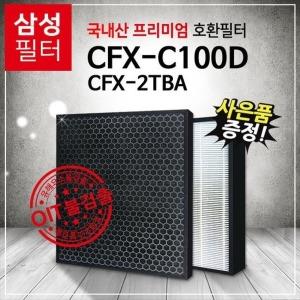 삼성공기청정기 AX80M7580WFD필터 CFX-C100D 프리미엄