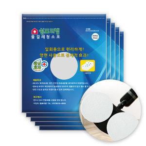 쉼표리빙 원형 스윙 일회용 물걸레 청소포 20매x5팩