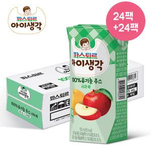 아이생각 유기농 주스 48팩 사과배 125ml