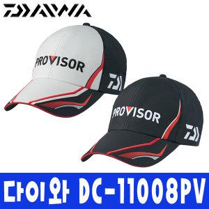 다이와 DC-11008PV 프로바이저 윈드 스토퍼 낚시 모자
