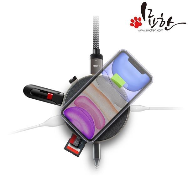 묘한 MHU108 C타입 8in1 HDMI 멀티포트 무선충전 허브
