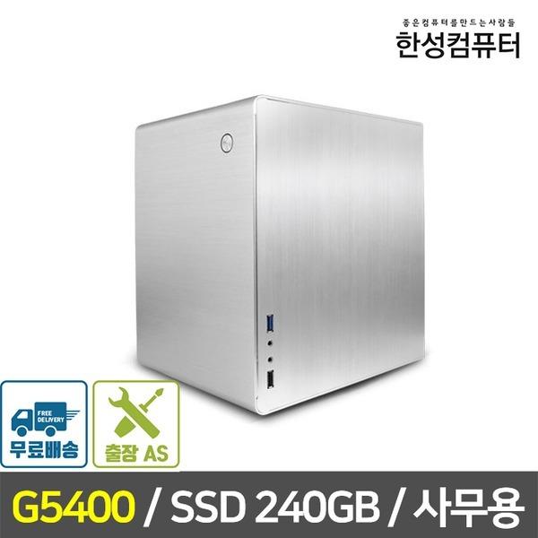 미니슈트 펜티엄/데스크탑/사무용/미니/PC/본체