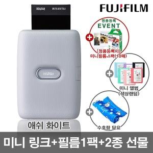 미니 링크/휴대용/포토 프린터 /애쉬 화이트 +2종 선물