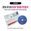 15ZD90N-VX70K 옵션 특가 윈도우10(DSP) 동봉발송